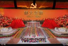 خلاقیتهای انقلابی حزب کمونیست جمهوری خلق چین